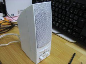 BTOPCのおまけでついてきたPCスピーカー