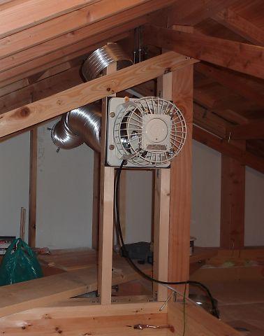 小屋裏排気用換気扇