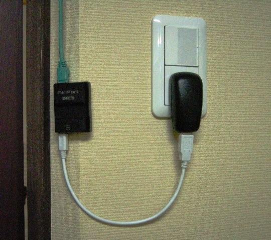 職場のWi-Fiをコンセントでオンオフ
