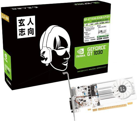 GeForce GT 1030 2G
