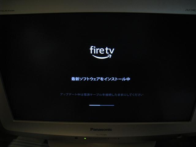 Fire TV Stick を開ける前に動作確認