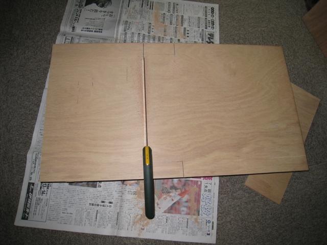 座面に使うベニヤ板