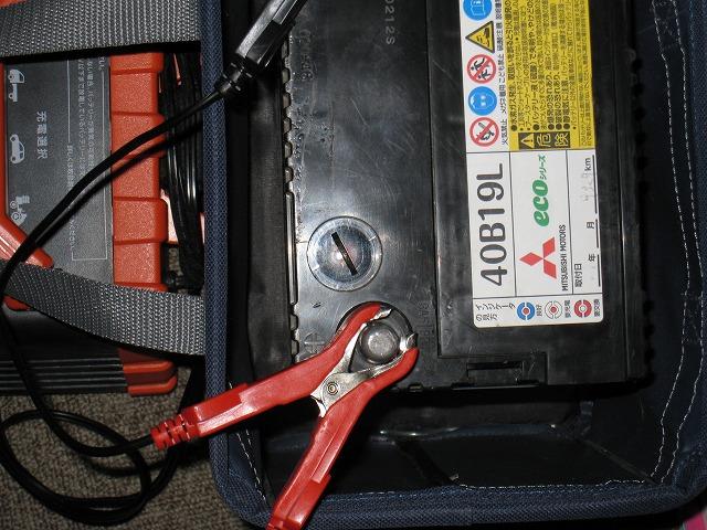 古バッテリー40B19L