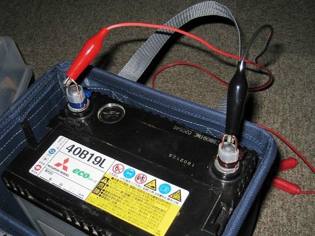 銅線でワニ口クリップ用ターミナルを付けた古バッテリー